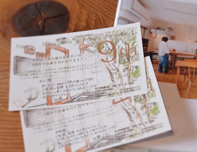 大阪 沖縄 注文住宅 リノベーション 自然素材