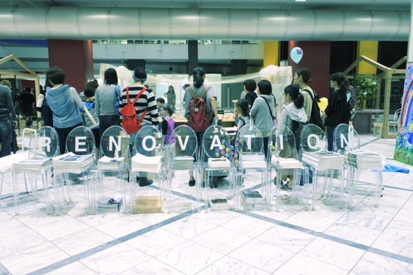 リノベーション DIY EXPO
