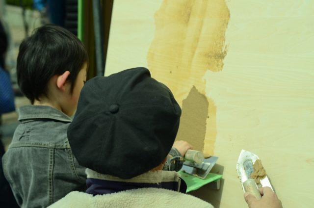 自然素材珪藻土塗り壁体験