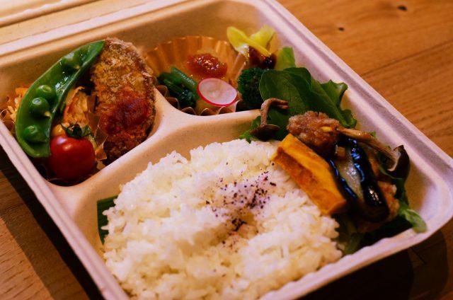 有機野菜のお弁当でランチ