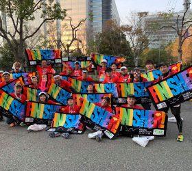 大阪マラソンで仲間の絆深まる