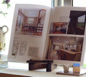 空とつながる家の施工事例はワークブックに掲載