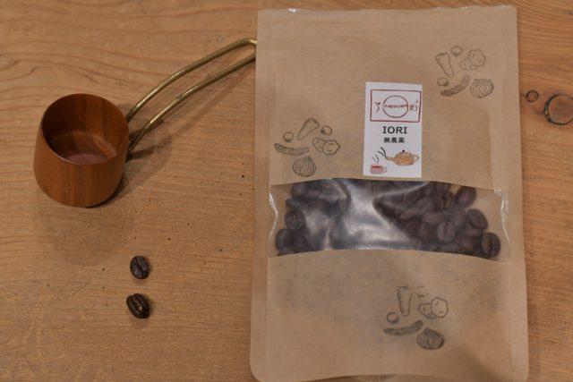 オーガニックコーヒー豆 無農薬