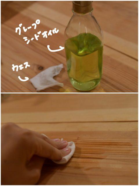 無垢のテーブルをオイル塗装